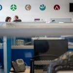 call center teleperformance parco leonardo